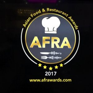 afra-awards-logo