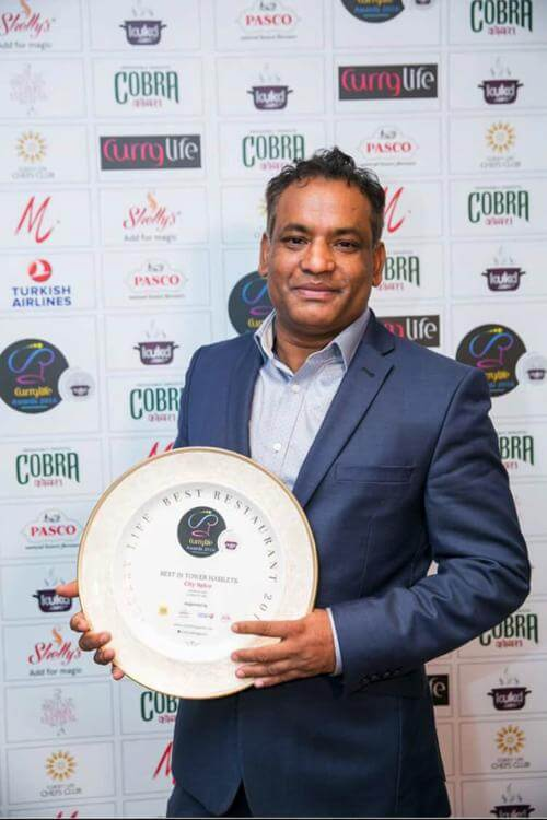 """East London advertiser """"Best restaurant in Brick Lane is City Spice"""" Abdul Ahad with best curry award"""